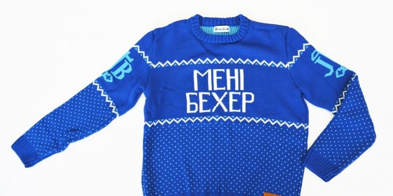 "Сви�е� дл� BECHEROVKA ""���� ��Х�Р"""