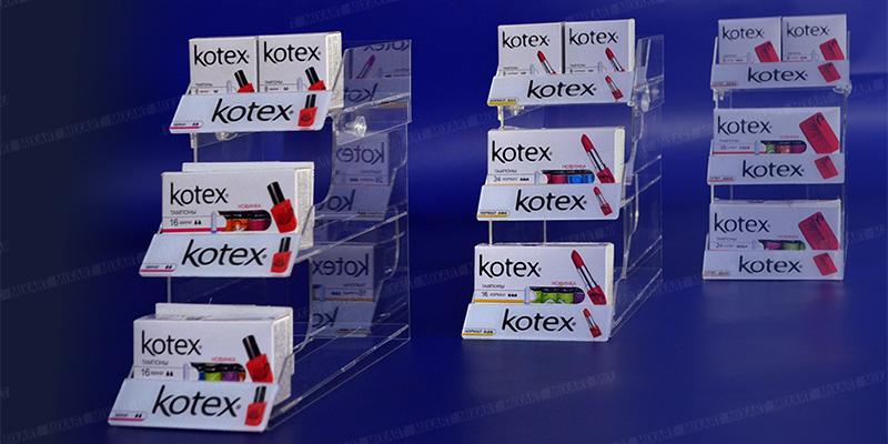 �и�пен�е� Kotex